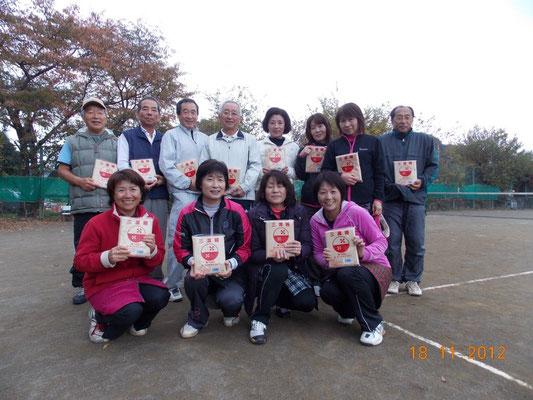 公式行事:  秋の双実杯(3位チーム)