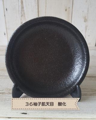 18ℓ ¥7,250-