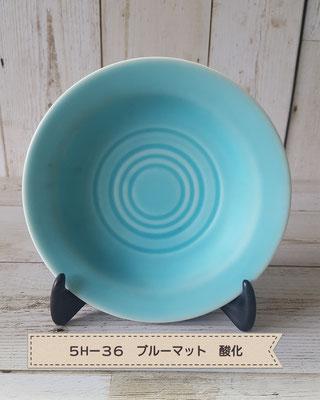 18ℓ ¥9,450-