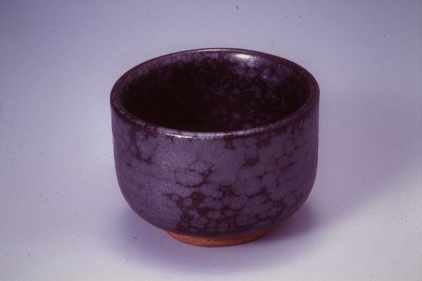 96.黒しぼり釉