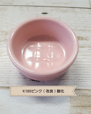 18ℓ ¥5,850-