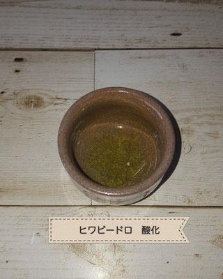 18ℓ ¥6,950-