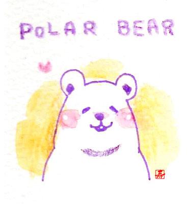 『シロクマさん』 使用画材/ボールペン、水彩色鉛筆
