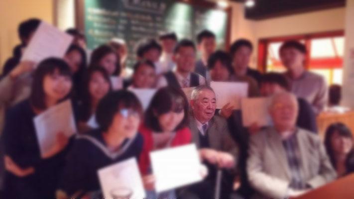 3月に開催される卒業式