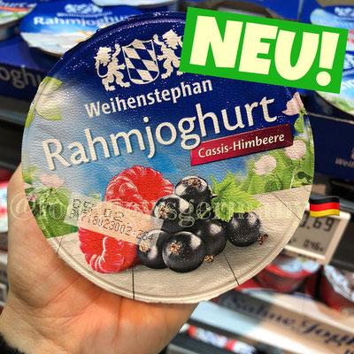 Weihenstephan Rahmjoghurt