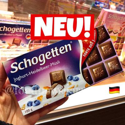 Schogetten Joghurt-Himbeer-Müsli