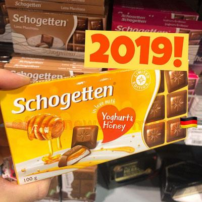 Schogetten Yoghurt & Money