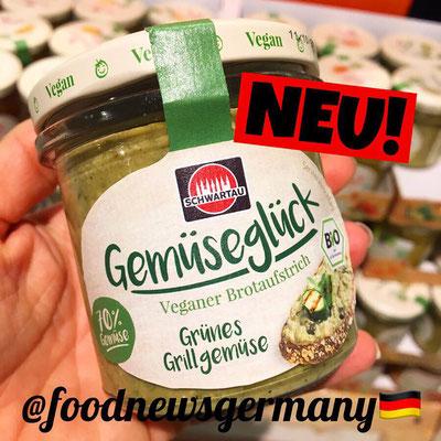 Schwartau Gemüseglück Grünes Drillgemüse