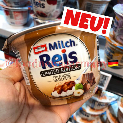Müller Milchreis Schoko Haselnuss