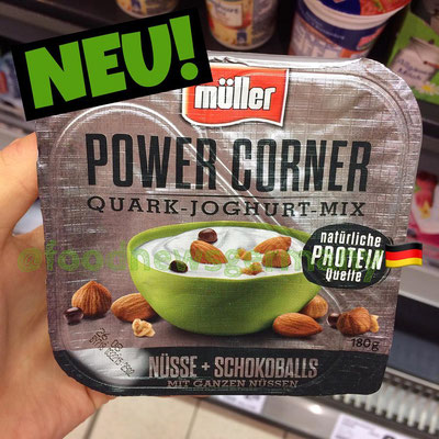 Müller Power Corner