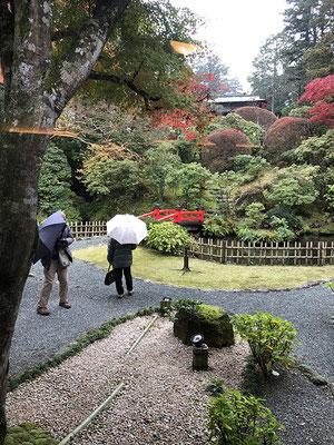 菊華荘庭園