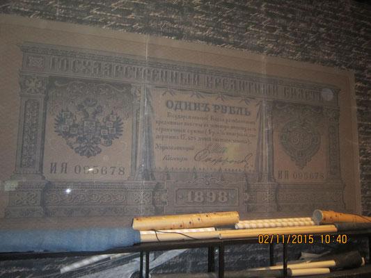 А такие декорации мы увидели к спектаклю сербского театра