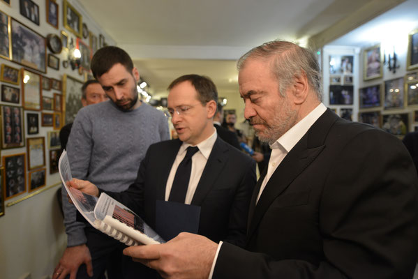 Валерий Гергиев и Владимир Мединский. Планы