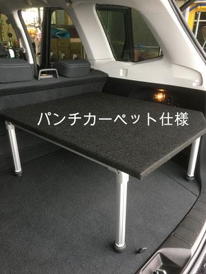 ハイエースやNV350やフォレスターの車中泊のベッドキットは、トランポ関東へ!