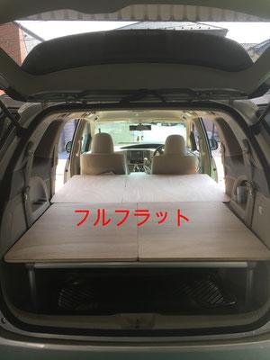 ミニバン・エスティマでキャンプや車中泊はトランポ関東のフレーム式ベッドキット