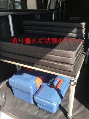 ハイエース・NV350・エブリー・クリッパーリオ・NV100の車中泊ベッドはトランポ関東へ