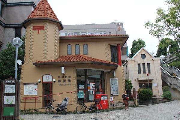 中川駅前郵便局・交番