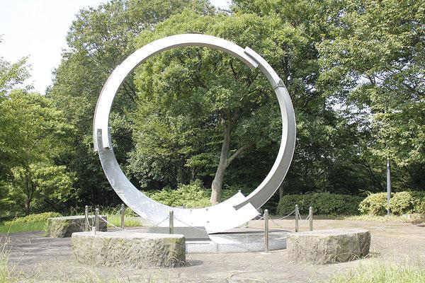 都筑中央公園 港北ニュータウン記念碑