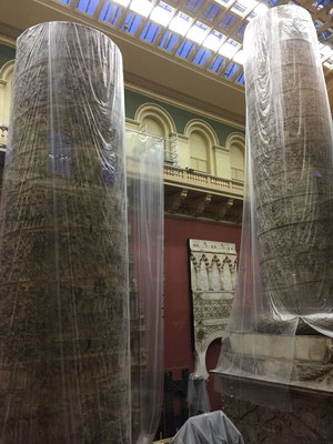 Unopened exhibit, Victoria & Albert Museum, London, England Photo credit: Amy Mundinger, 2017