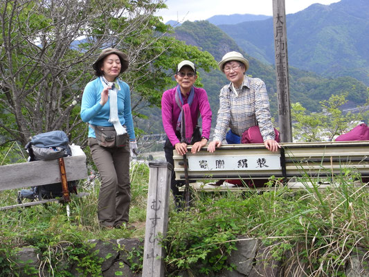 むすび山(高川山)
