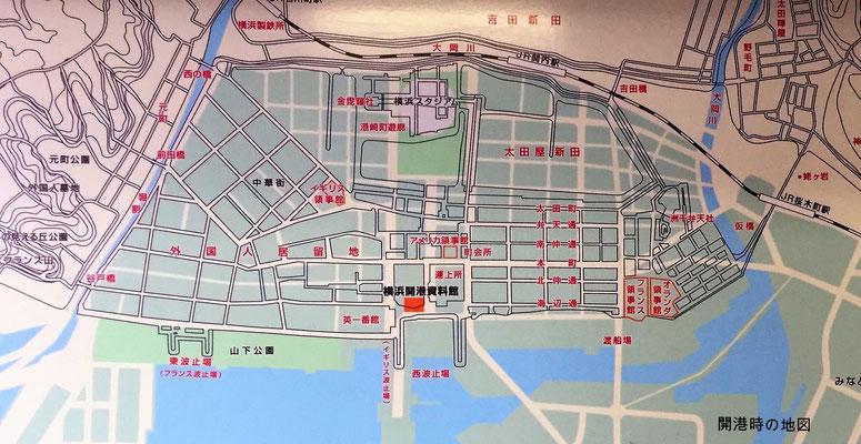 開港時の地図