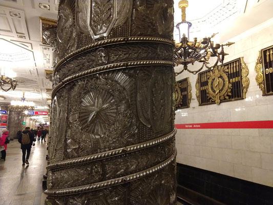 U-Bahn in Sankt Petersburg