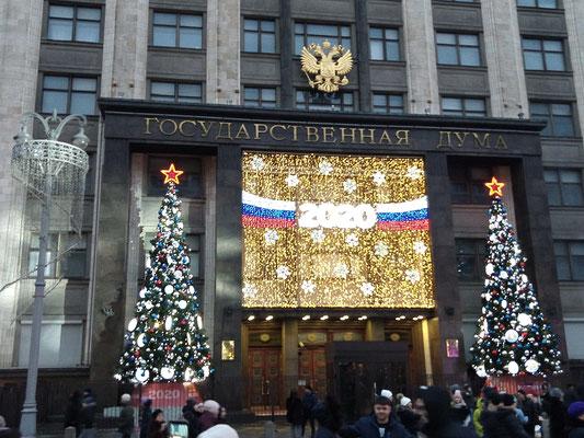 Eingang der Duma