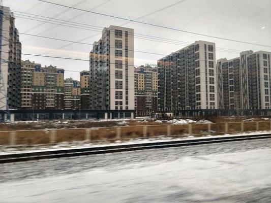 Einfahrt nach Moskau