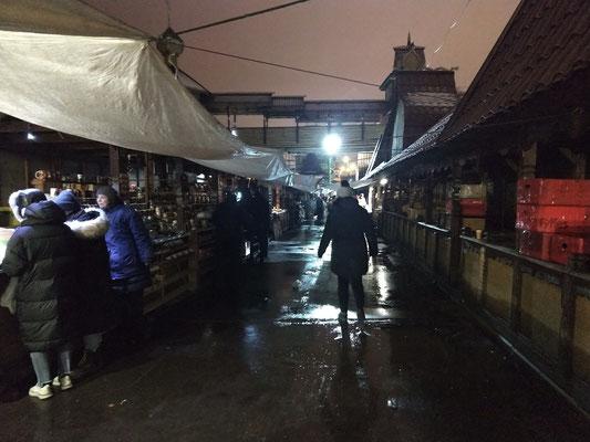 Izmaylovskiy Bazar