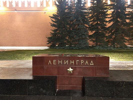 Heldenstadt Leningrad