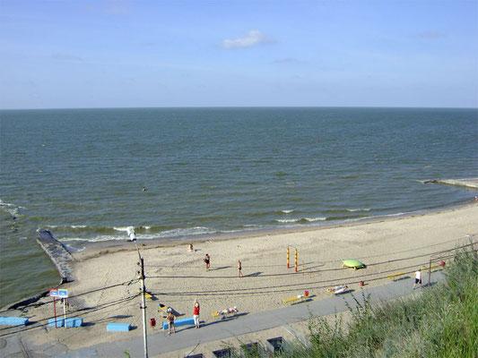 пляжи таганрога фото