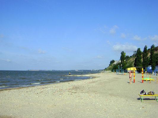 Центральный пляж таганрог фото