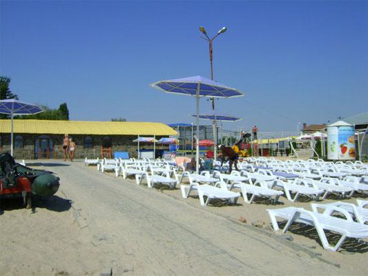 фото Елисеевского пляжа таганрог