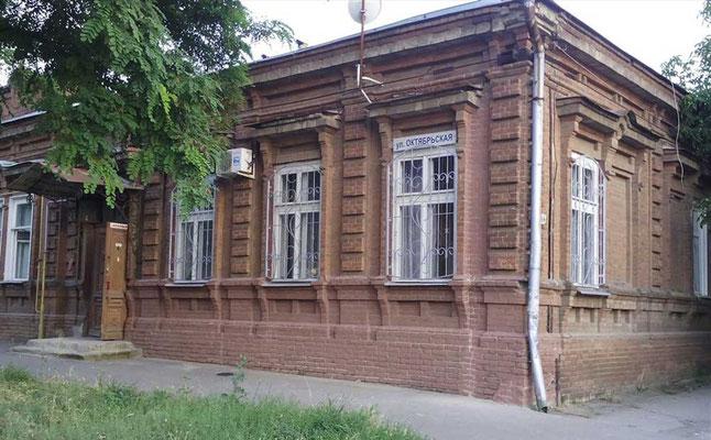 жакт в Таганроге
