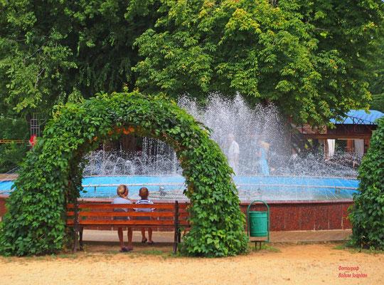 Городской парк Культуры и Отдыха имени Горького в Таганроге