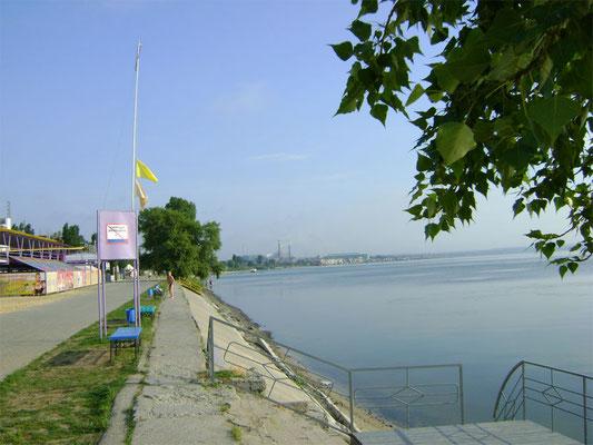 Солнечный пляж, Таганрог