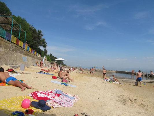 приморский пляж таганрог фото