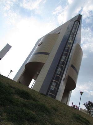 Unabhängigkeitsmuseum