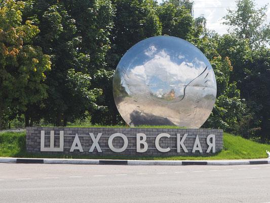 Einfahrt Shakovskaya