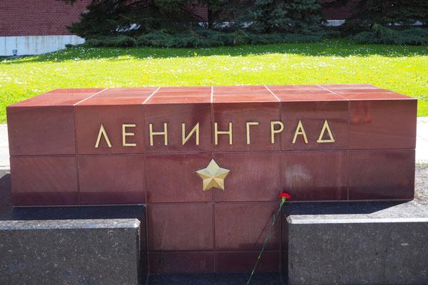 Hier fahre ich hin, Sankt Petersburg ehemals Leningrad