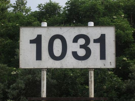Rheinkilometer 1031 bei Hoek van Holland