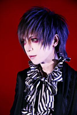 Gitarrist Tsurugi