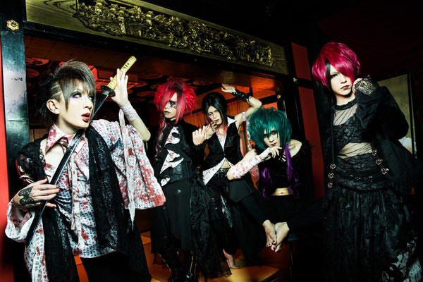 UNDER FALL JUSTICE September 2016: Sänger Airou, Bassist Akito, Drummer Jin, Gitarrist Yukiya und Gitarrist Shouma