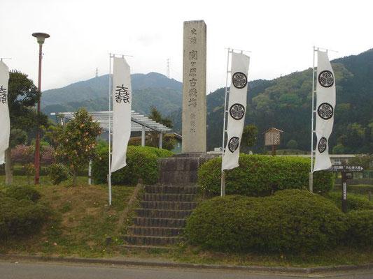 Sekigahara heute: Denkmäler der Schlacht