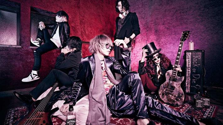 """Januar 2017, Look zu """"VISION""""; von links nach rechts: Zero, Hiyuu, Yuuki, Ichirou, Satoshi"""