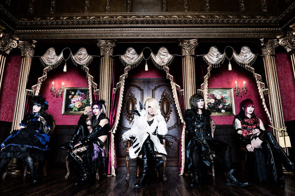 September 2017; von links nach rechts: Raizo, Shian, Kakeru, Yo-hey, You.