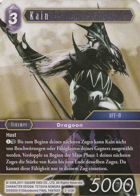 "Kain 2-103H | PR-009 <img class=""original"" src=''>"