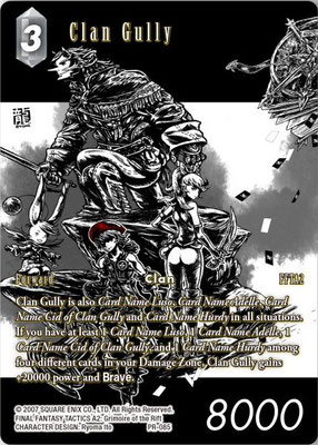 Clan Gully PR-085 | Original