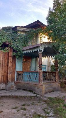 Entrée de Poudlard (Yak Hostel)