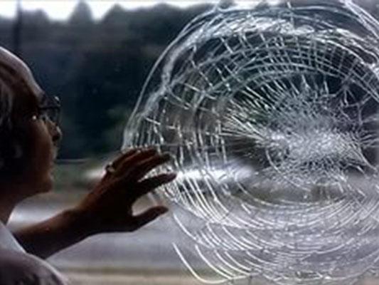 результат бронирования стекла